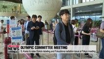 S. Korea to raise false Dokdo labeling and radiation issue at Tokyo Olympics meeting