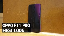 Oppo F11 Pro First Look | The Quint