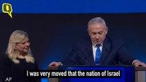 Israeli PM Netanyahu to Form Govt for Historic 5th Term