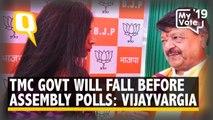 TMC Govt Will Fall Before State Polls in 2021: BJP's Kailash Vijayvargia