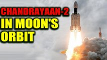 Chandrayaan 2 successfully placed in Moon's orbit, ISRO calls it a Nerve Wracking Operation