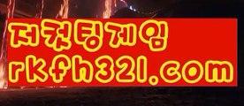 【온라인바둑이】【로우컷팅 】【rkfh321.com 】클로버게임【rkfh321.com 】클로버게임pc홀덤pc바둑이pc포커풀팟홀덤홀덤족보온라인홀덤홀덤사이트홀덤강좌풀팟홀덤아이폰풀팟홀덤토너먼트홀덤스쿨강남홀덤홀덤바홀덤바후기오프홀덤바서울홀덤홀덤바알바인천홀덤바홀덤바딜러압구정홀덤부평홀덤인천계양홀덤대구오프홀덤강남텍사스홀덤분당홀덤바둑이포커pc방온라인바둑이온라인포커도박pc방불법pc방사행성pc방성인pc로우바둑이pc게임성인바둑이한게임포커한게임바둑이한게임홀덤텍사스홀덤바닐라p
