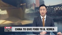 China decided to send 1 mil. tons of food aid to N. Korea after Xi's visit: Asahi