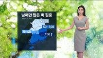 [날씨]내일~모레 더위 식혀 줄 비…남해안 많은 비 집중