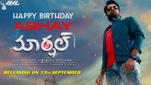 Marshal Movie Motion Poster    Filmibeat Telugu