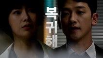 [welcome2life] EP12 , Lim Ji-yeon returns as a detective  웰컴2라이프 20190820