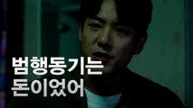 [welcome2life] EP12, Kwak Si-yang Finds the clue 웰컴2라이프 20190820