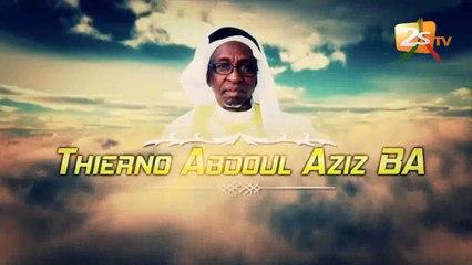 DÉCÉS DE THIERNO ABDOUL AZIZ BA  LES TÉMOIGNAGES DU PDG DE LA 2STV EL H NDIAYE