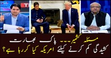 IoK issue: What is US doing to reduce Pakistan-India tensions?