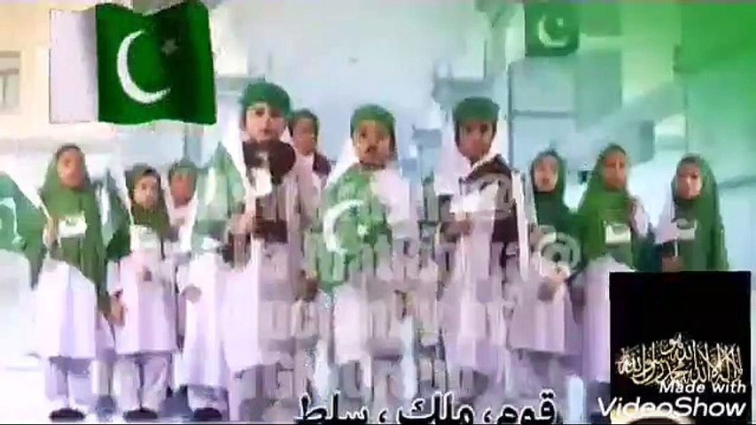 Mehar Waqar From Jhehlum Recite National Anthem On 14 August