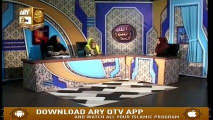 Meri Pehchan - 20th August 2019 - ARY Qtv
