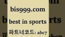 K리그27bis999.com 추천인 abc7 )-토토분석가 프로토추천 스포츠승무패 챔피언스리그픽 축구토토승무패분석 유로파리그분석 따고요7K리그2