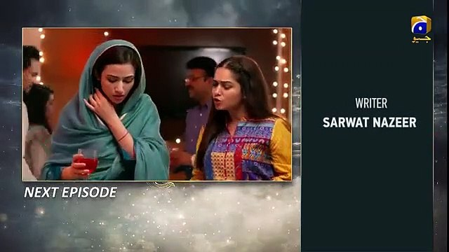 Darr Khuda Say Episode 11 Promo Geo Tv - 20th August 2019