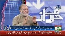 Jo PPP Beej Bo Rahi Hai Karachi Me Ye Aaj Likh Len Ke Karachi Ko Aesi Tehreek Me Badal Degi Jo.. Orya Maqbool Jaan