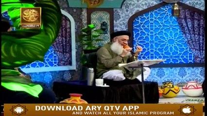 Sohniyan Meray Sunlay Sadawan - 20th August 2019 - ARY Qtv