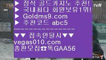 필리핀솔레어카지노 ビ 온라인카지노 【 공식인증 | GoldMs9.com | 가입코드 ABC5  】 ✅안전보장메이저 ,✅검증인증완료 ■ 가입*총판문의 GAA56 ■바카라1위 ㎍ 전화카지노 ㎍ 마제스타카지노 ㎍ 로또  ビ 필리핀솔레어카지노