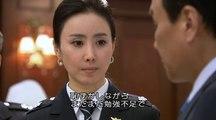 【韓国ドラマ】 恋する国家情報局 第02話 (2/2)