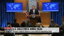 Pompeo urges N. Korea to come to negotiating table