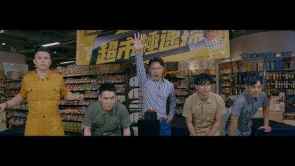 ONE PROMISE - Dang Zhe Di Qiu Mei You Zhong