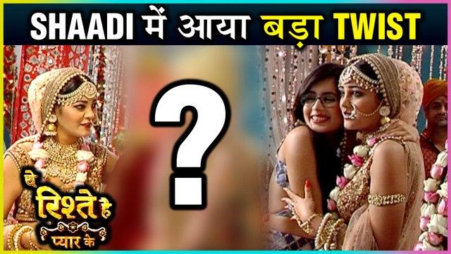 Kuhu And Kunal Finally Get Married   Abir Brings Mishti Back   Yeh Rishtey Hain Pyaar Ke