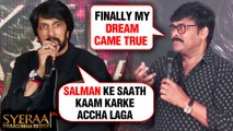 Sye Raa Narasimha Reddy Teaser Launch BEST Moments | Chiranjeevi, Ram Charan, Kichcha Sudeep | UNCUT