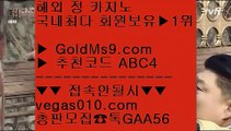 카지노먹튀 【 공식인증 | GoldMs9.com | 가입코드 ABC4  】 ✅안전보장메이저 ,✅검증인증완료 ■ 가입*총판문의 GAA56 ■모바일바카라1위 ┼┼ 충환안전한사이트 ┼┼ 해외카지노사이트 ┼┼ 안전충환전 바카라cod사이트 【 공식인증 | GoldMs9.com | 가입코드 ABC4  】 ✅안전보장메이저 ,✅검증인증완료 ■ 가입*총판문의 GAA56 ■왕회장카지노 (oo) 안전공원사이트추천 (oo) 카지노게임다운로드 (oo) 바카라먹튀사이트바카라전략