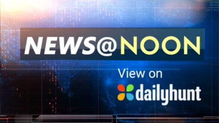 NEWS AT NOON, AUGUST 21st | OneIndia News
