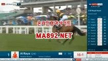 온라인경마 &ma892&net 사설경마정보 서울경마예상 경마예상사이트