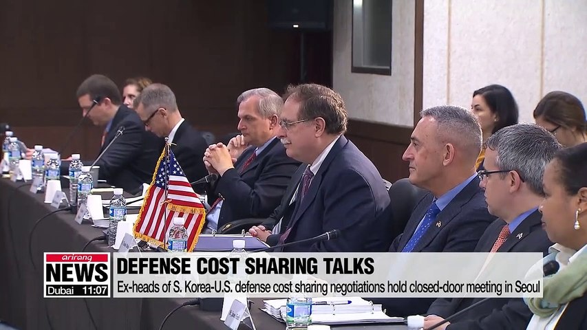 Ex-heads of S. Korea-U.S. defense cost sharing negotiations hold closed-door meeting in Seoul
