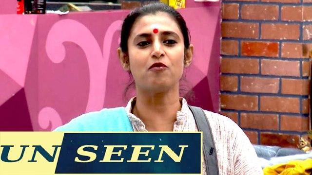 Bigg Boss 3 Tamil : Sherin-க்கு ஜோசியம் சொல்லும் Kasthuri- வீடியோ
