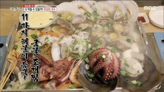 [TASTY] Clam chopped noodles, 생방송오늘저녁 20190822