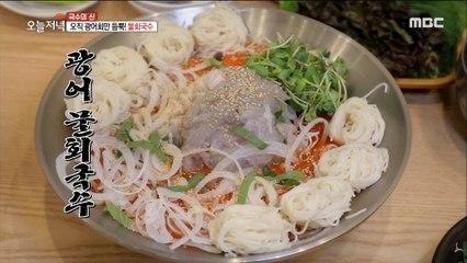 [TASTY] Smoked pork & raw fish noodles, 생방송오늘저녁 20190822