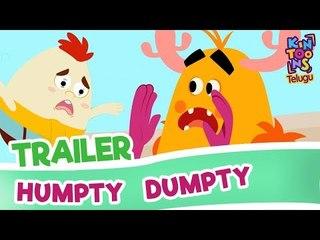 Humpty Dumpty   Offical Trailer   Releasing 9th August   Telugu Nursery Rhymes   KinToons Telugu
