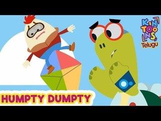 Humpty Dumpty - హంప్టీ డంప్టీ   Telugu Nursery Rhymes For Kids   KinToons Telugu