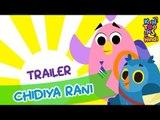Chidiya Rani Badi Sayani - Official Trailer  | KinToons Hindi