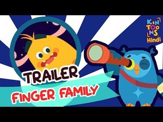Finger Family | Official Trailer | Releasing 17th June | KinToons Hindi