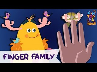Finger Family - Hindi Balgeet | Hindi Nursery Rhymes And Kids Songs | KinToons Hindi