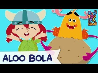 Aloo Bola - Hindi Balgeet | Hindi Nursery Rhymes And Kids Songs | KinToons Hindi