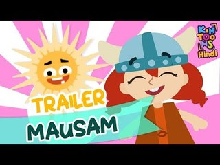 Mausam - मौसम | Official Trailer | Releasing 1st July | KinToons Hindi