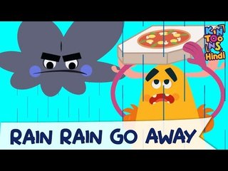 Rain Rain Go Away - बादल बादल ना बरसों | Hindi Balgeet | Hindi Nursery Rhymes  | KinToons Hindi