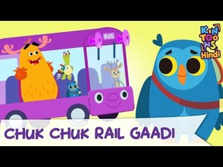 Chuk Chuk Karti Rail Gadi | Hindi Balgeet | Hindi Nursery Rhymes And Kids Songs | KinToons Hindi