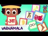 Varnamala - Hindi Balgeet | Hindi Nursery Rhymes And Kids Songs | KinToons Hindi