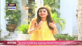 Good Morning Pakistan | 21st August 2019