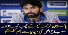 Pakistan Cricket Team Camp Commandant Misbah ul Haq addresses media in Lahore
