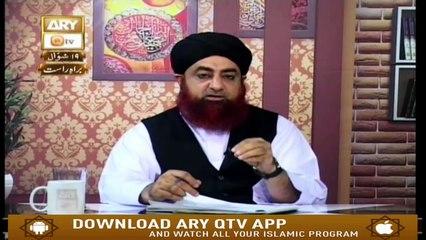 Ahkam e Shariat - 22nd June 2019  ARY QTV