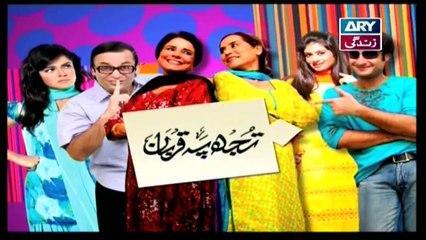 Tujh Pe Qurban Episode 38 & 39 - 20th August 2019