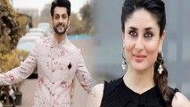 Kareena Kapoor Khan praised by Karan Wahi during Dance India Dance 7   FilmiBeat