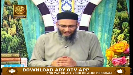 Baseerat ul Quran - 21st August 2019 - ARY Qtv