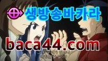ll실시간카지노|| baca44.com |코인카지노PC바카라 - ( ↔【baca44.com★☆★) 카지노추천 온라인카지노사이트 ll실시간카지노|| baca44.com |코인카지노