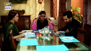 Meri Baji Episode 136 | Part 1 | 21st August 2019